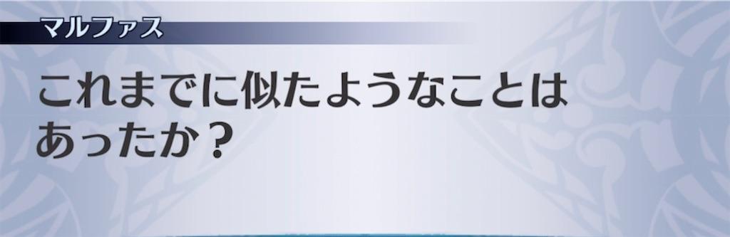 f:id:seisyuu:20211005122609j:plain