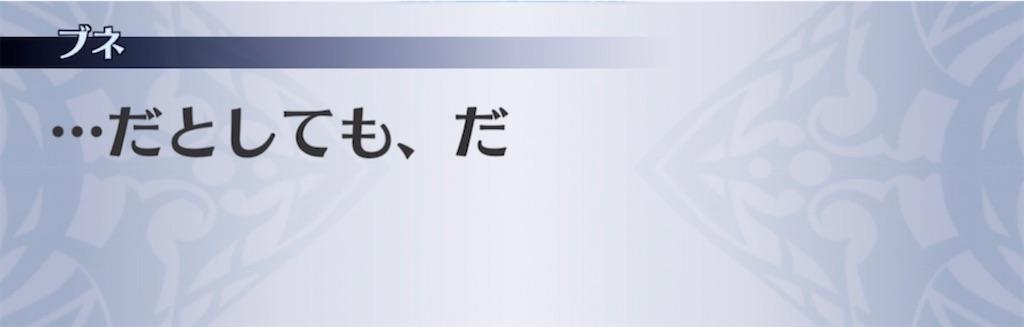 f:id:seisyuu:20211005154520j:plain