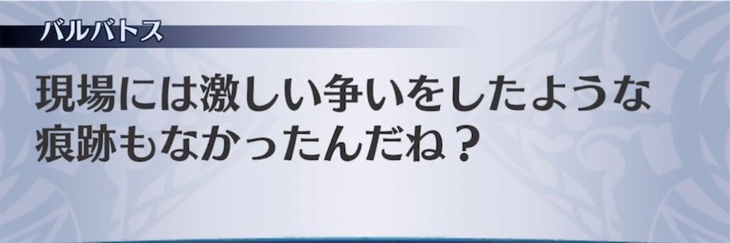 f:id:seisyuu:20211005161246j:plain