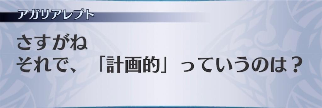 f:id:seisyuu:20211005182611j:plain