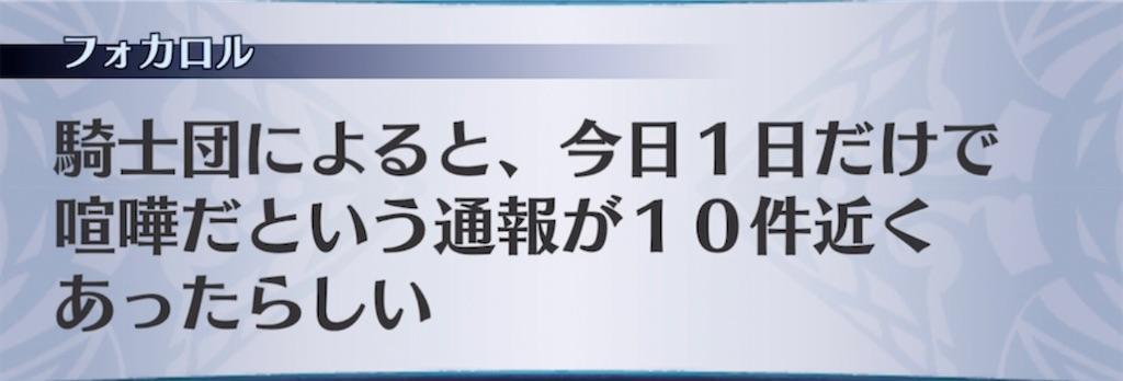 f:id:seisyuu:20211005182613j:plain