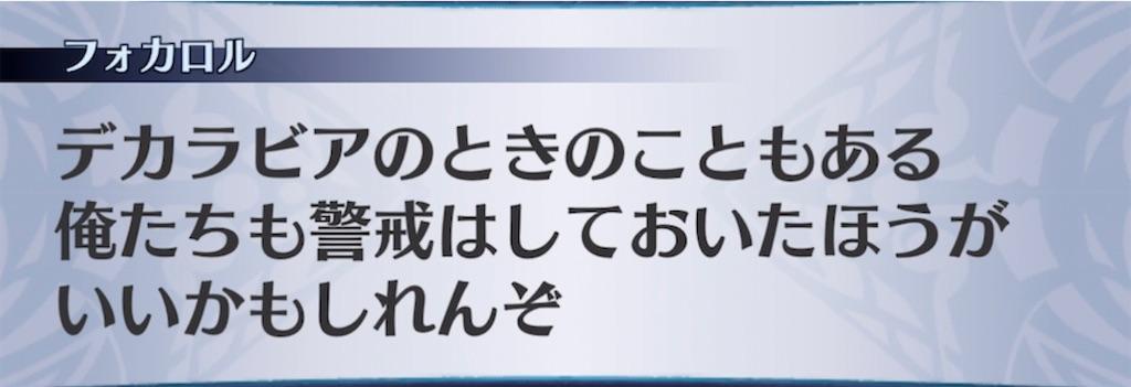 f:id:seisyuu:20211005183615j:plain