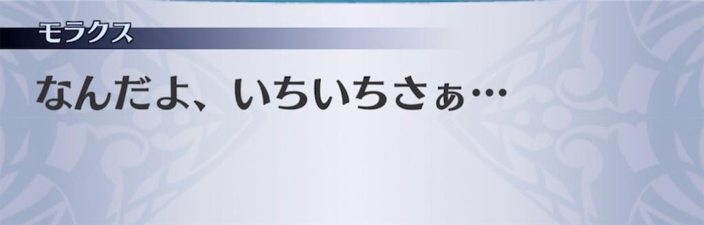f:id:seisyuu:20211006130757j:plain