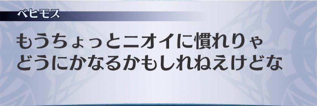 f:id:seisyuu:20211006144734j:plain