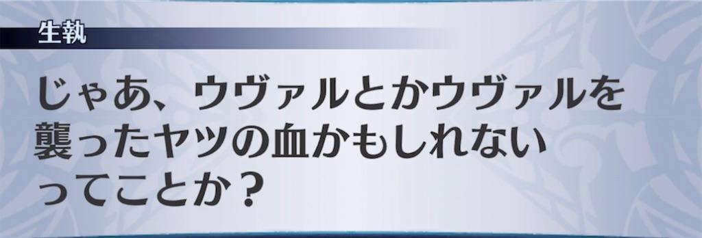 f:id:seisyuu:20211006151502j:plain