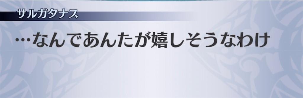 f:id:seisyuu:20211006151544j:plain