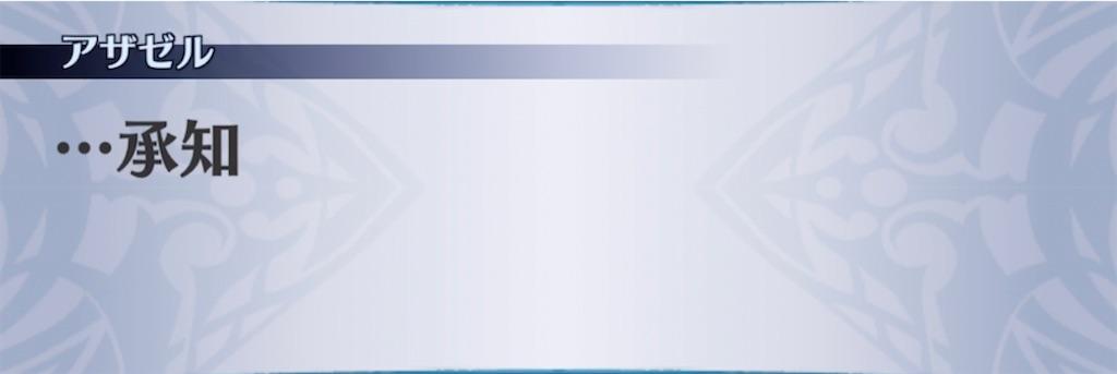 f:id:seisyuu:20211006151746j:plain