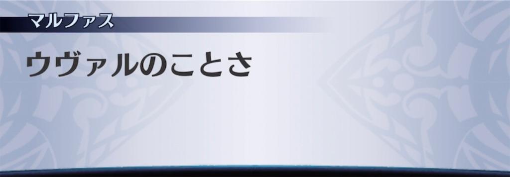 f:id:seisyuu:20211006151902j:plain