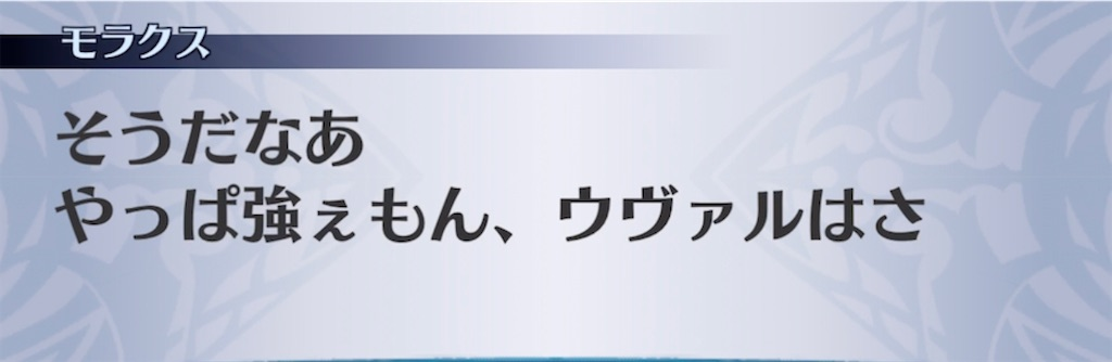 f:id:seisyuu:20211006151907j:plain