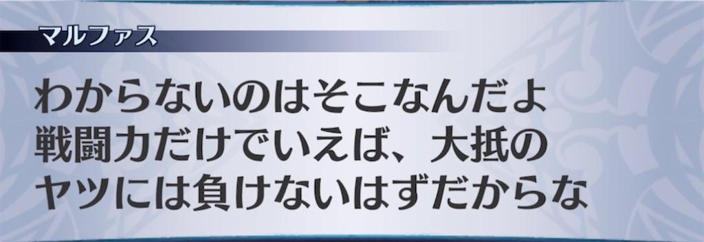 f:id:seisyuu:20211006152251j:plain
