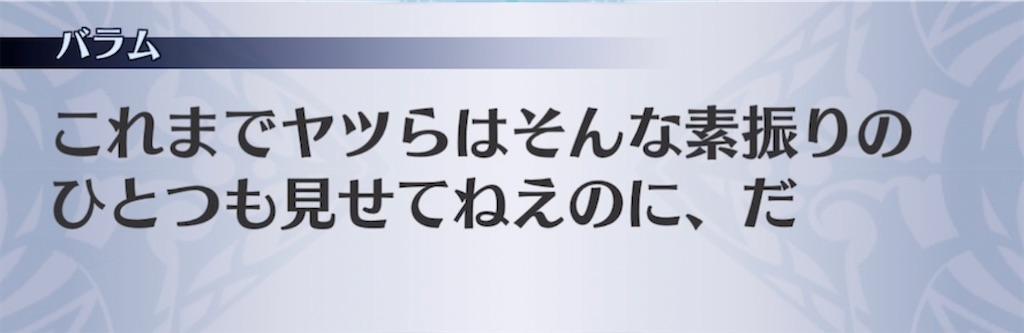 f:id:seisyuu:20211007202627j:plain