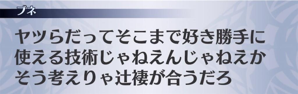 f:id:seisyuu:20211007202633j:plain