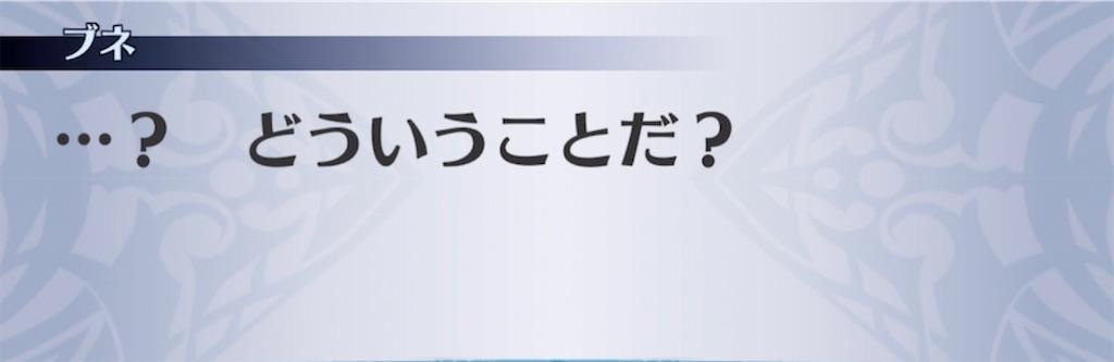 f:id:seisyuu:20211007202712j:plain