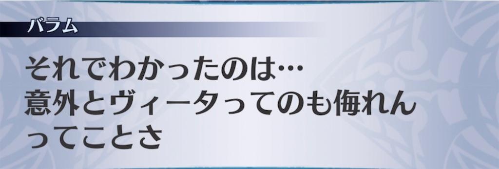f:id:seisyuu:20211007203035j:plain