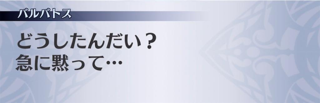 f:id:seisyuu:20211007203047j:plain