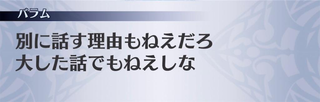 f:id:seisyuu:20211007203400j:plain