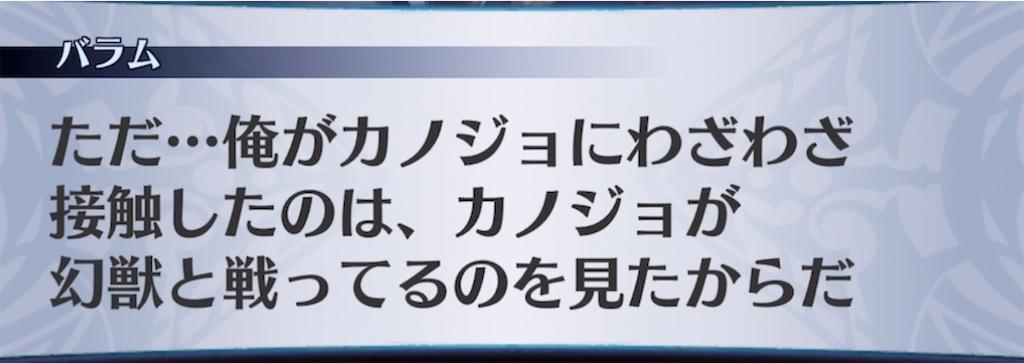 f:id:seisyuu:20211007203403j:plain