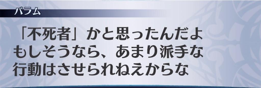 f:id:seisyuu:20211007203412j:plain