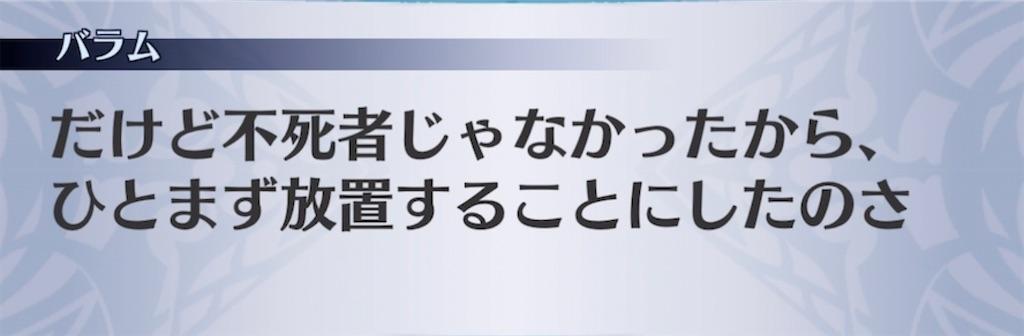 f:id:seisyuu:20211007203415j:plain
