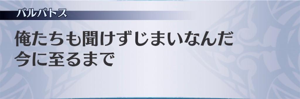 f:id:seisyuu:20211007203515j:plain