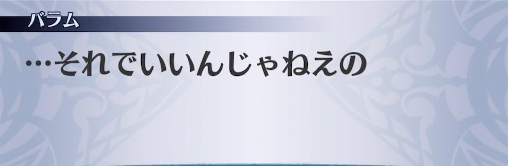 f:id:seisyuu:20211007203541j:plain