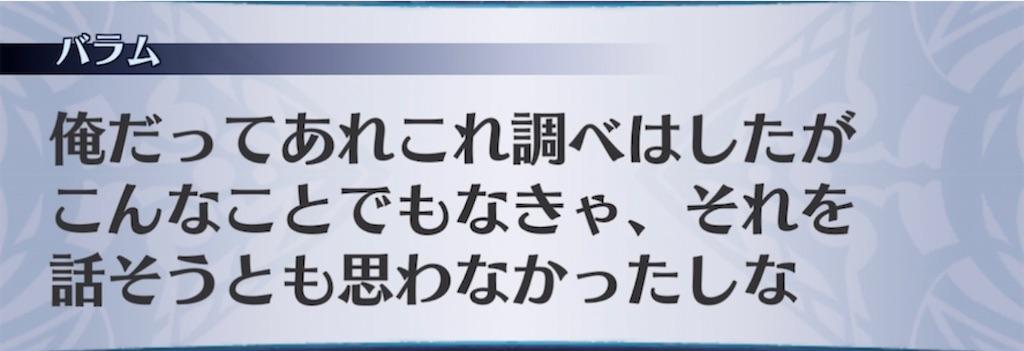 f:id:seisyuu:20211007203543j:plain