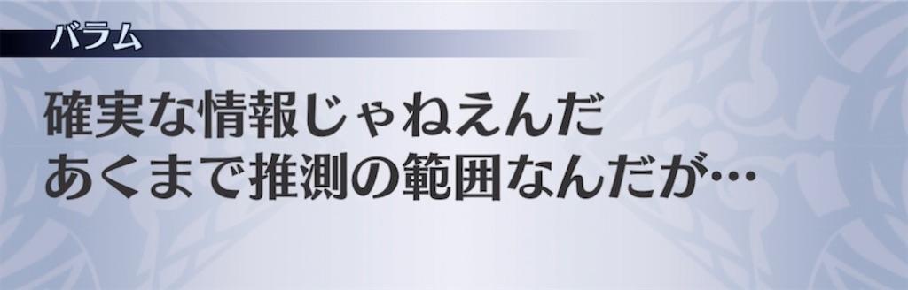 f:id:seisyuu:20211007203637j:plain