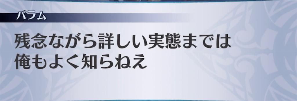 f:id:seisyuu:20211007203719j:plain