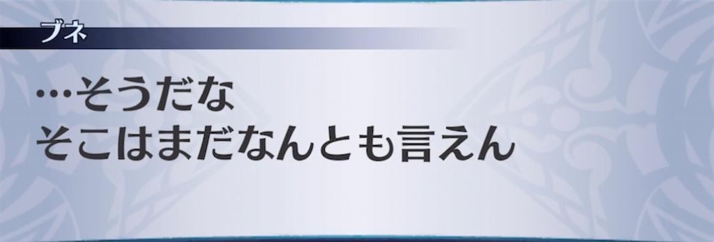 f:id:seisyuu:20211007203942j:plain