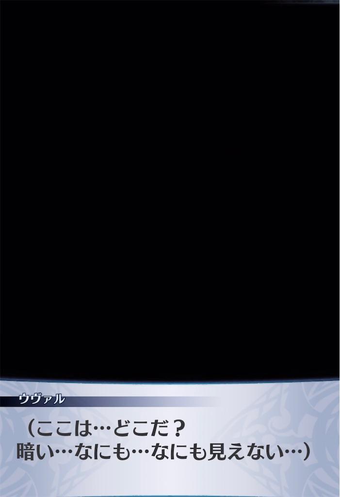 f:id:seisyuu:20211008122950j:plain