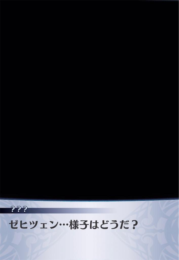 f:id:seisyuu:20211008122955j:plain