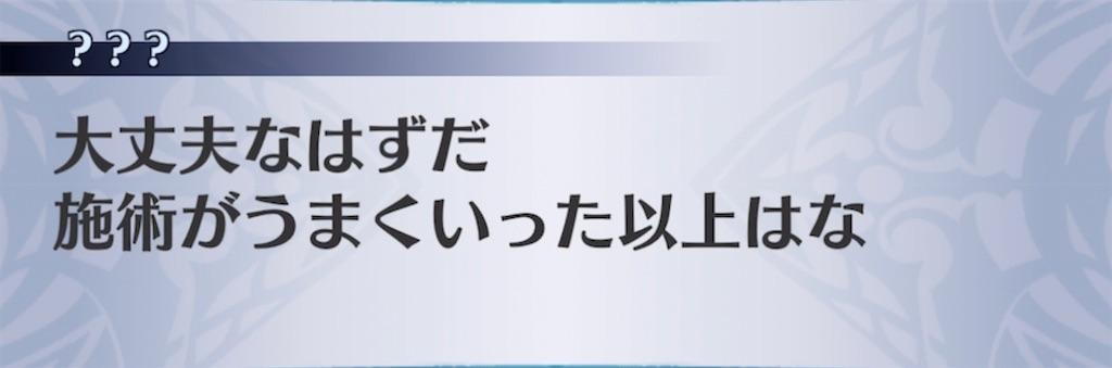 f:id:seisyuu:20211008123000j:plain