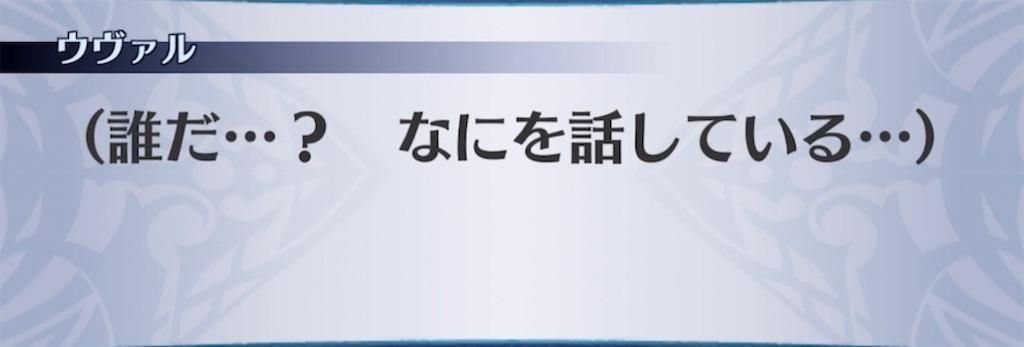 f:id:seisyuu:20211008123002j:plain