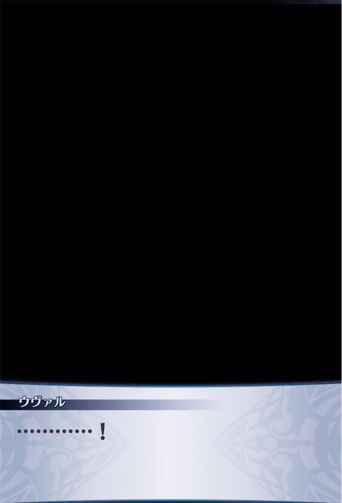 f:id:seisyuu:20211008123508j:plain