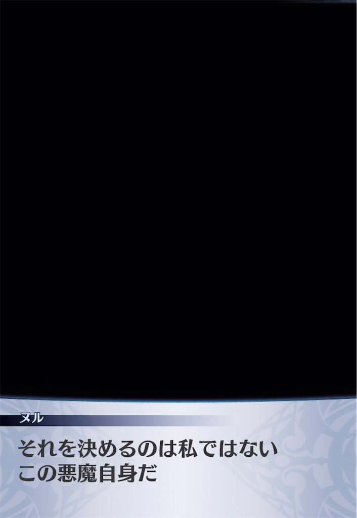 f:id:seisyuu:20211008123918j:plain