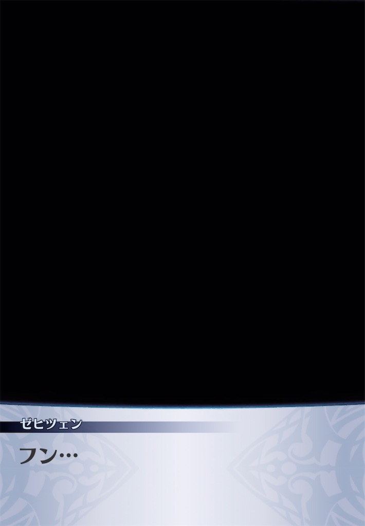 f:id:seisyuu:20211008124013j:plain