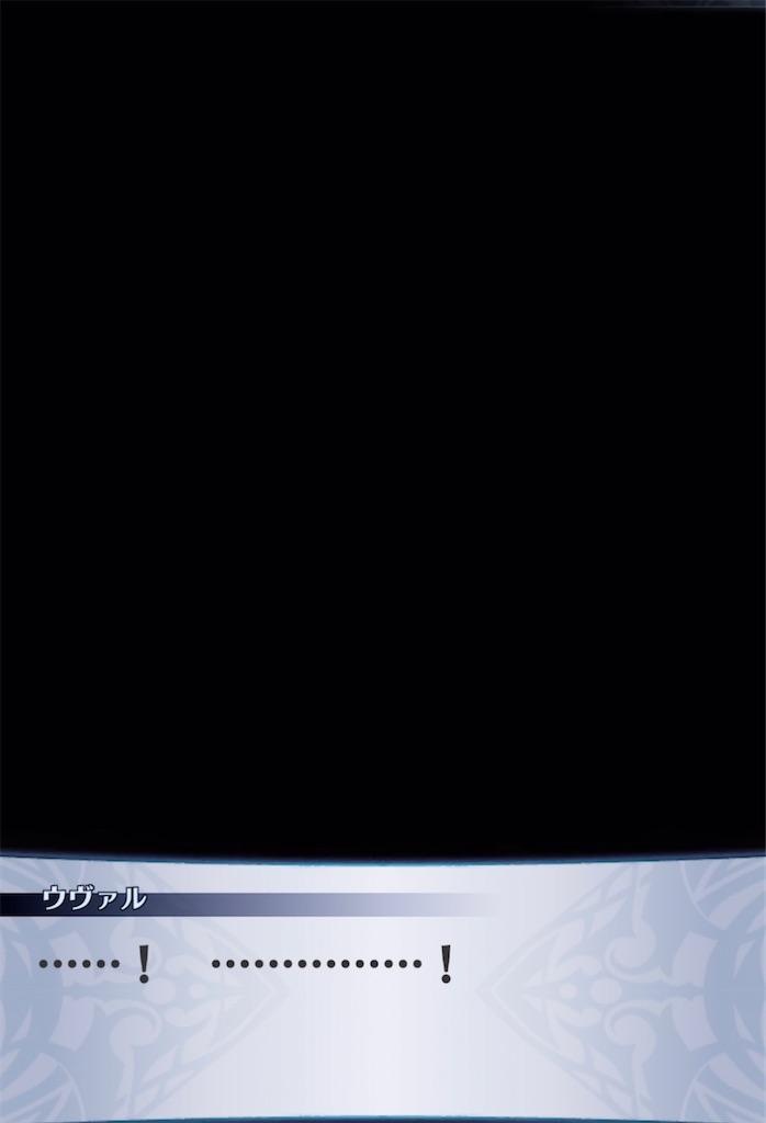 f:id:seisyuu:20211008124122j:plain