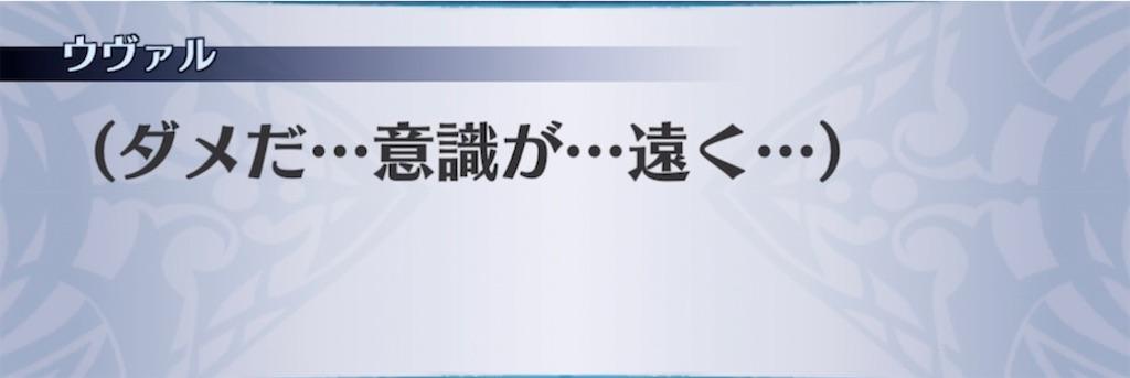 f:id:seisyuu:20211008124129j:plain