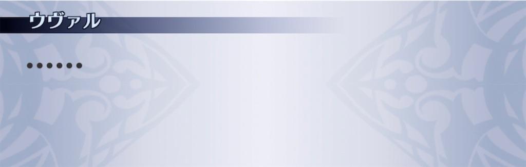 f:id:seisyuu:20211008124142j:plain
