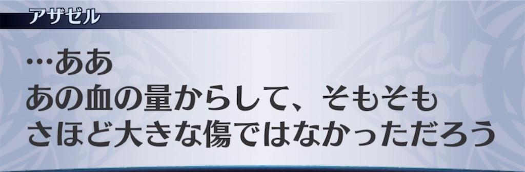 f:id:seisyuu:20211008125400j:plain