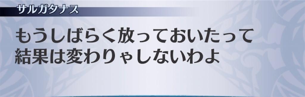 f:id:seisyuu:20211008130353j:plain