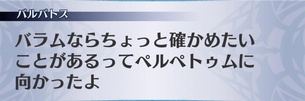 f:id:seisyuu:20211008154149j:plain