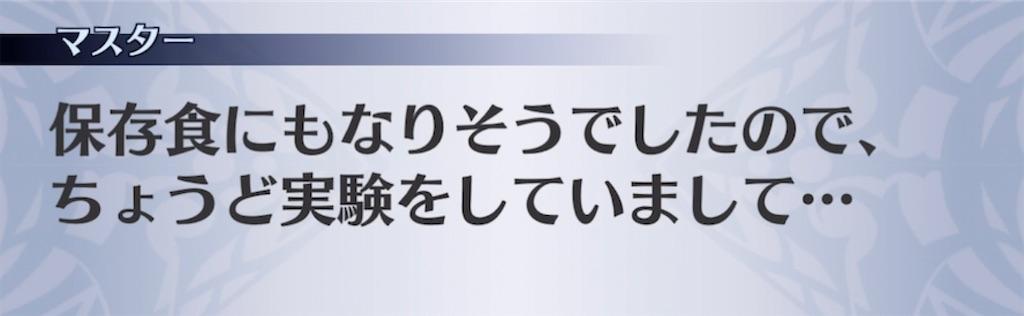 f:id:seisyuu:20211008154320j:plain