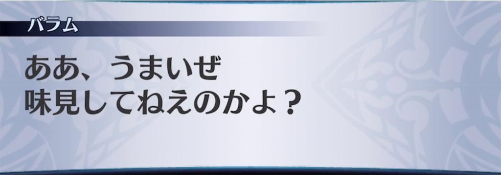 f:id:seisyuu:20211008154326j:plain