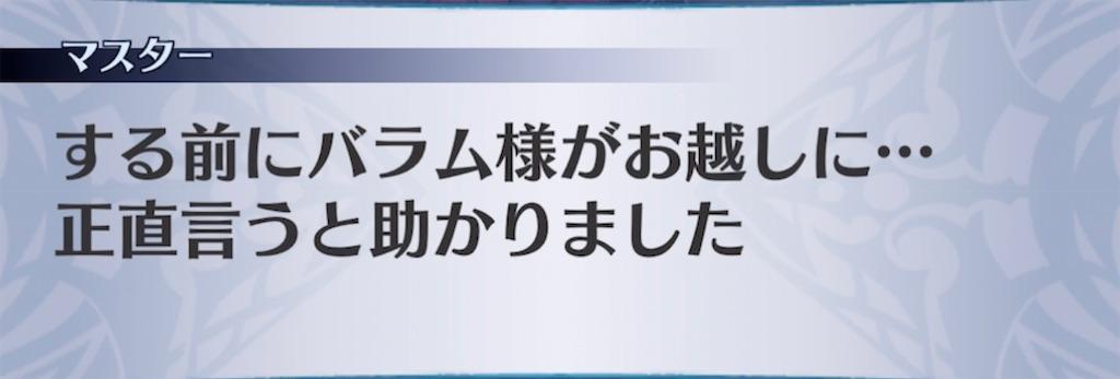 f:id:seisyuu:20211008154400j:plain