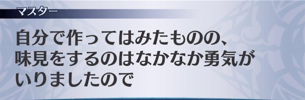 f:id:seisyuu:20211008154402j:plain