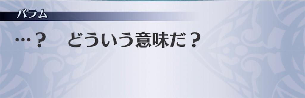 f:id:seisyuu:20211008155131j:plain