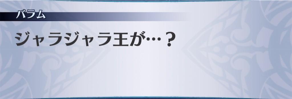 f:id:seisyuu:20211008155137j:plain