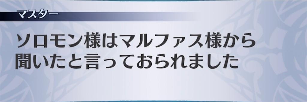 f:id:seisyuu:20211008155139j:plain