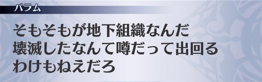 f:id:seisyuu:20211008155830j:plain